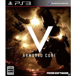 Armored Core 5 PS3